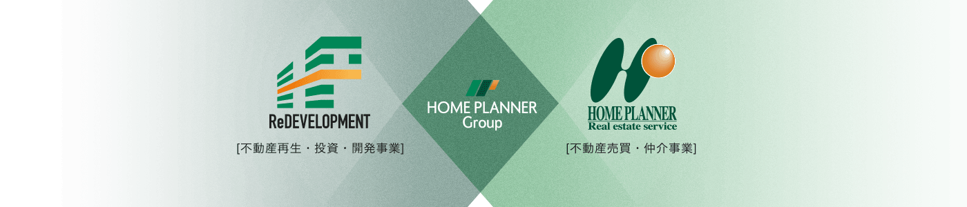 HOME PLANNER Group